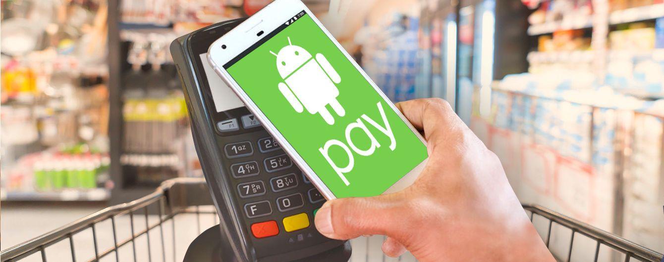 Проезд в метро Киева теперь можно оплачивать мобильным телефоном