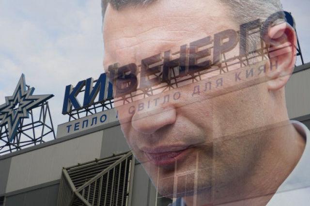 """Кличко не заинтересован в дальнейшей дружбе с """"Киевэнерго"""""""