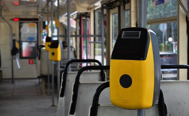 Стало известно, когда проезд в транспорте Киева станет безналичным