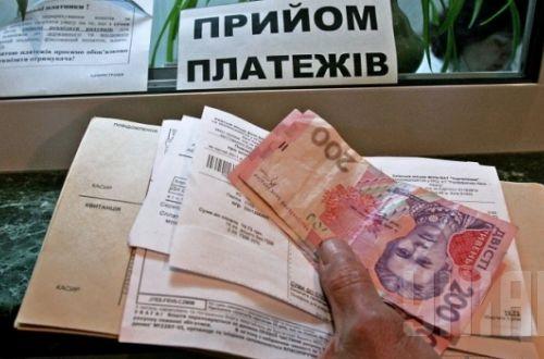 Киевлянам дадут новые возможности для оплаты коммунальных платежей