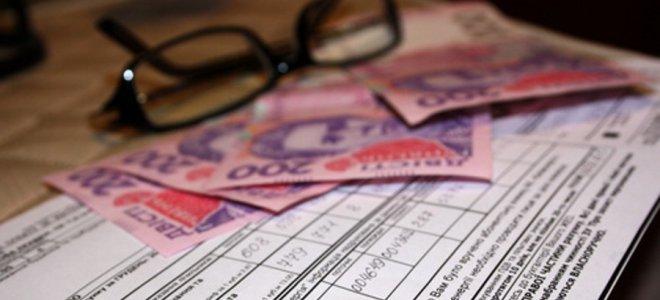 Жителей Киева просят не затягивать с оплатой за коммунальные услуги