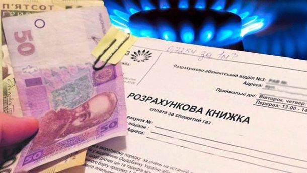 Киевляне смогли монетизировать субсидии