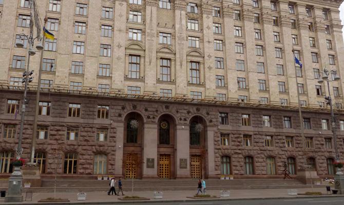 Активисты добились своего от депутатов Киевсовета и ушли из мэрии