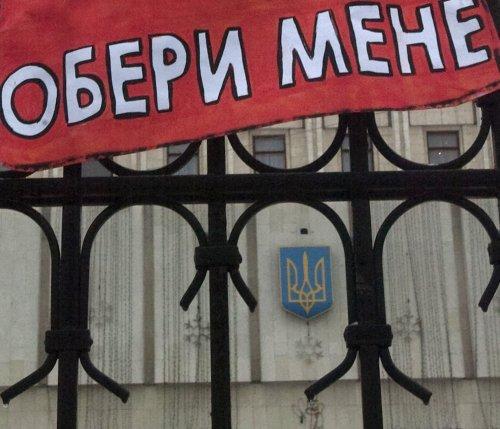 В школах Киева запретят политику