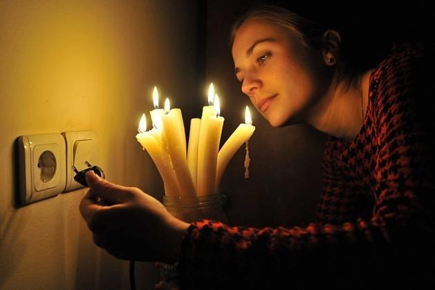 Центр Киева остался без электричества