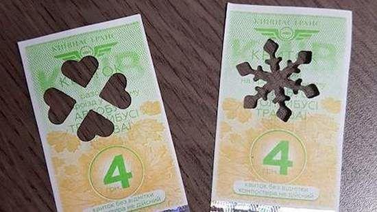 В Киеве кондуктор пробил билетики необычным компостером