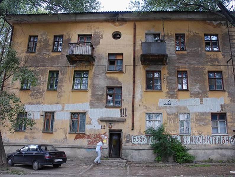 КГГА предлагает отселять жильцов из устаревших домов при согласии большинства