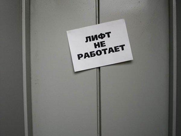 Жители Киева будут платить за охрану лифтов в своих домах