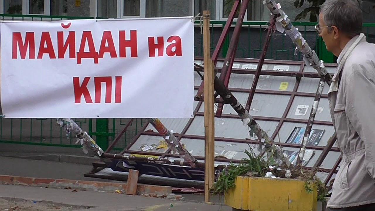 Возле КПИ на месте снесенных МАФов появится сквер