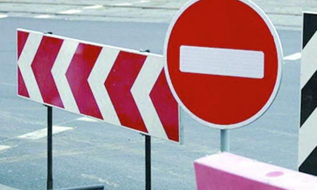 В центре Киева до конца января ограничат движение транспорта