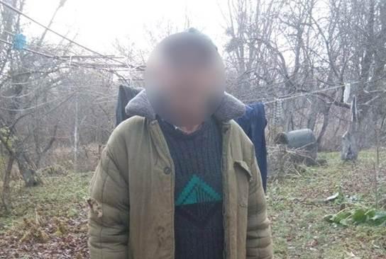 В лесу под Киевом нашли пропавшего дедушку