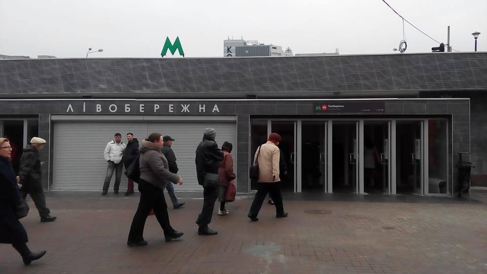 Стало известно, когда станции киевского метро станут безбарьерными