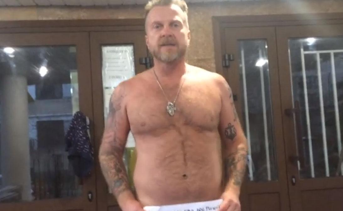 """""""Голый протест"""": известный шоумен разделся догола под стенами суда"""