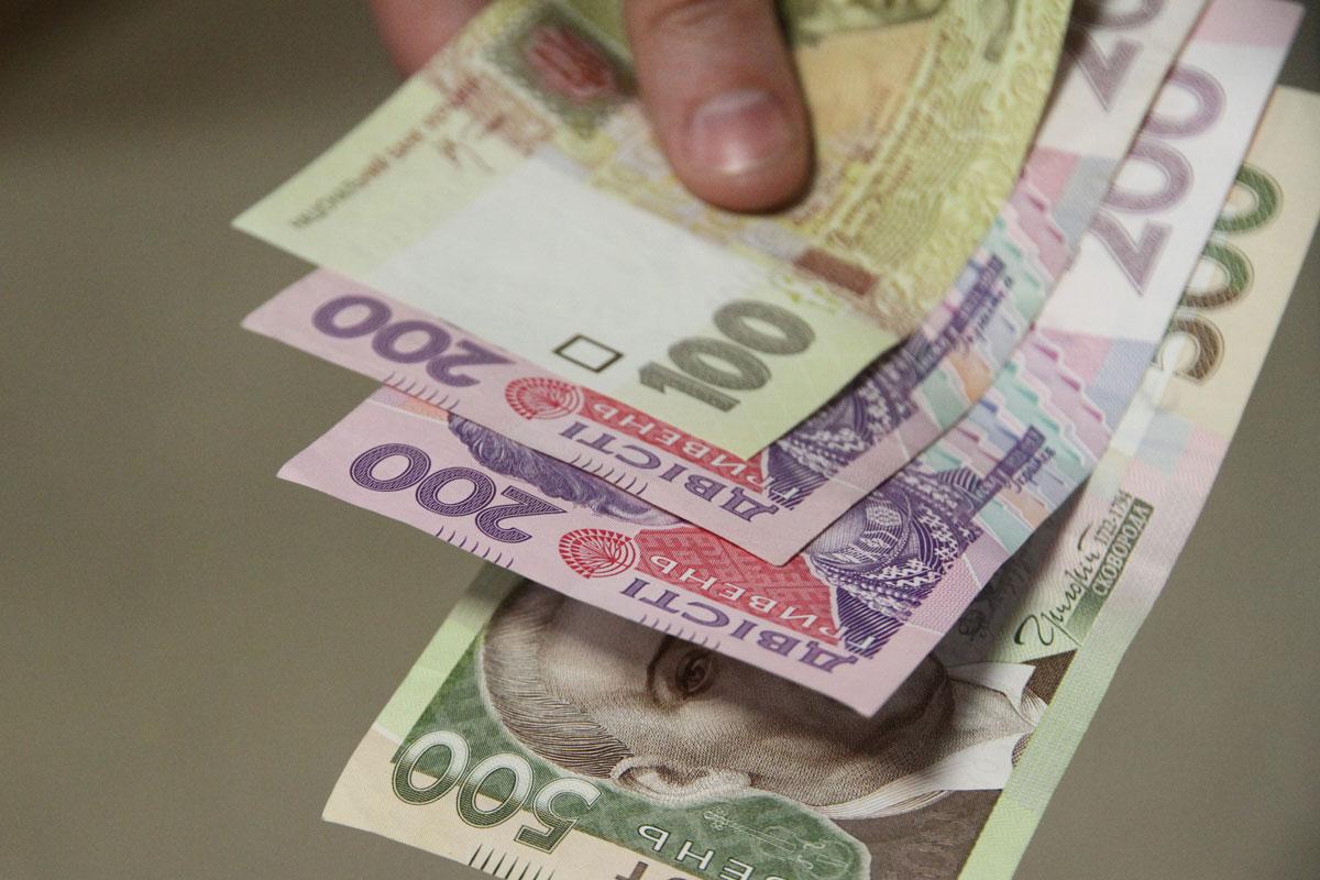 """Киевлянам компенсируют неправильные счета от """"Киевэнерго"""""""