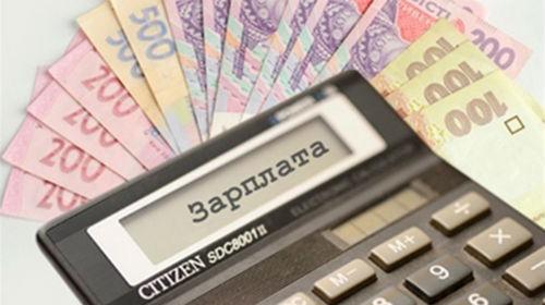 Стало известно, сколько денег за ноябрь заработали чиновники КГГА