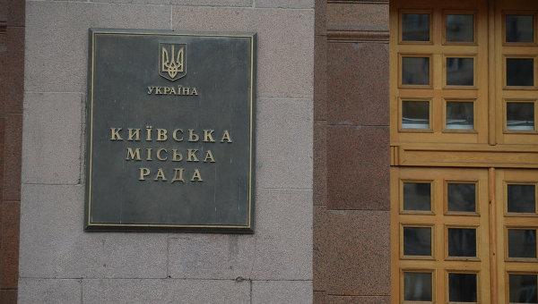 Киевсовет согласовал главную столичную смету на 2018 год