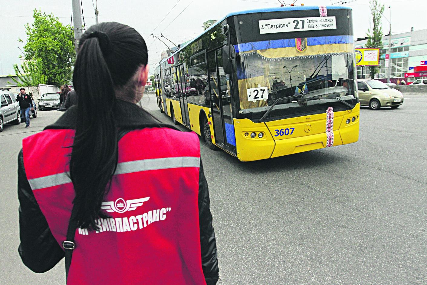 В Киеве исчезнет транспортная профессия