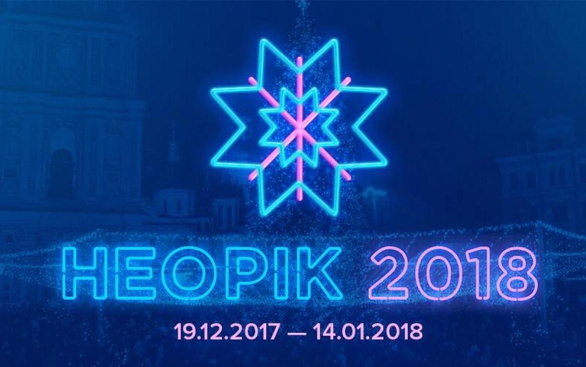 130 тысяч украинцев встретили Новый год в Киеве на улице