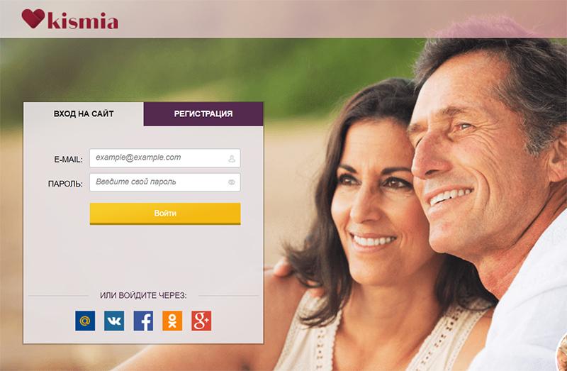 советы по регистрации в сайтах знакомств