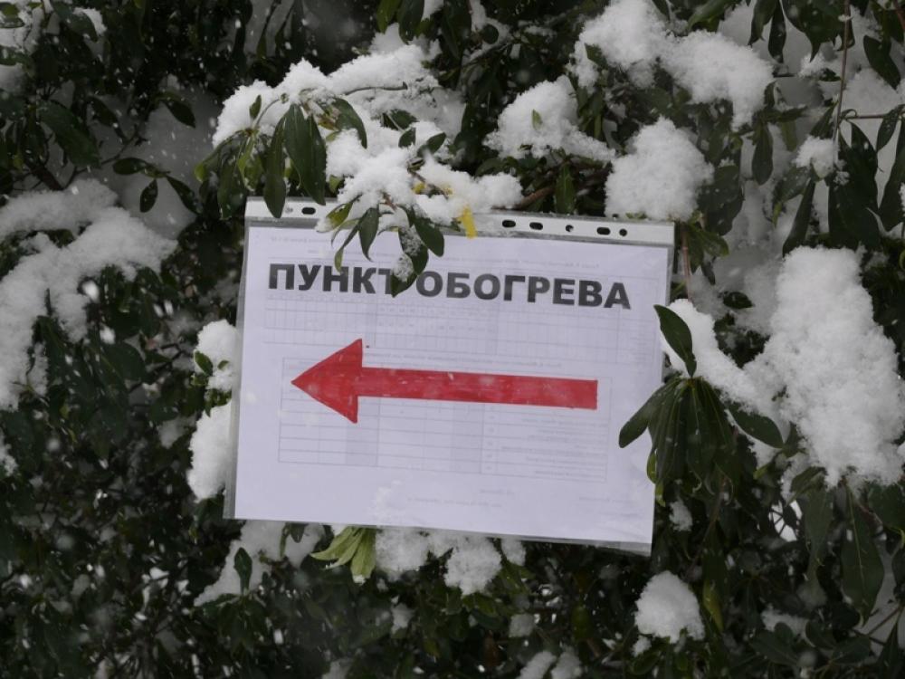 В Киеве откроют 30 пунктов обогрева