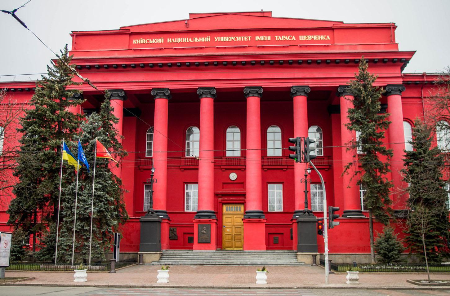 В Киеве студентов ВУЗа отпустили учиться домой до весны