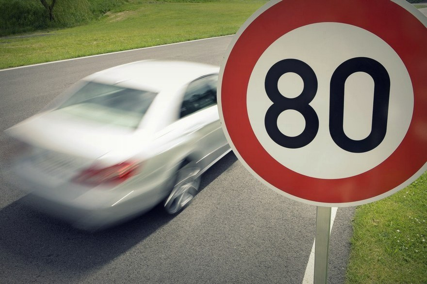 В Киеве разрешат ездить со скоростью 80 км/ч