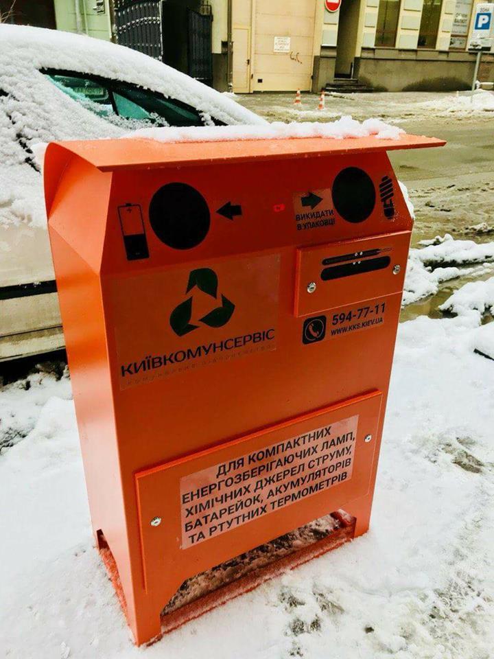 В Киеве устанавливают баки для опасных отходов