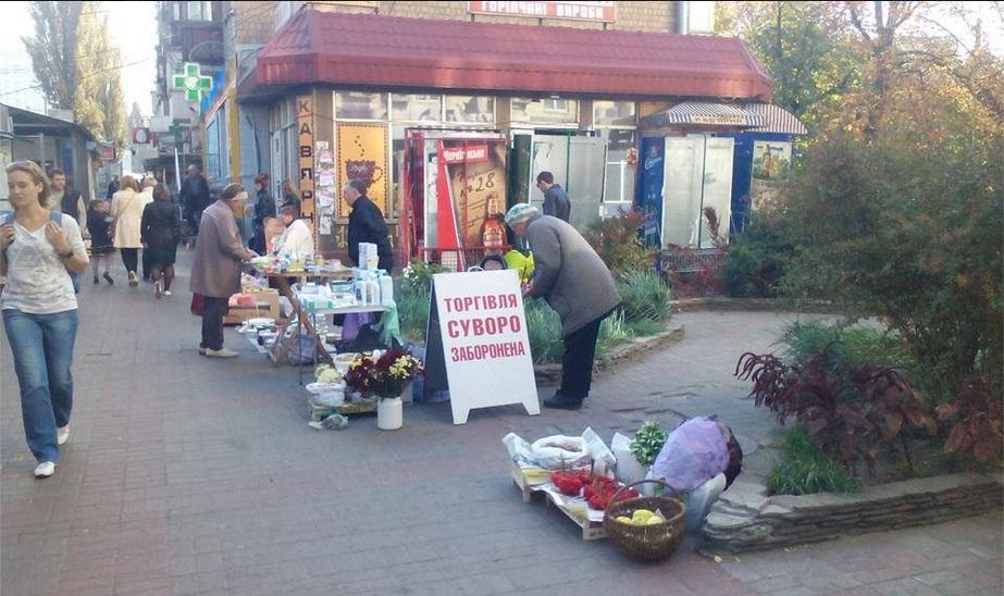 В Киеве на месте демонтированных МАФов появляется стихийная торговля