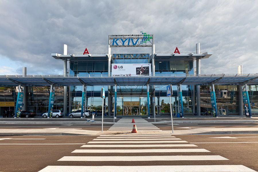 """Аэропорт """"Киев"""" может сменить свое название"""
