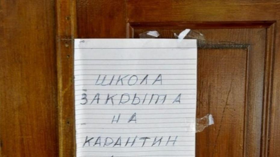 """Киевских школьников не отпустят на """"вирусные каникулы"""""""