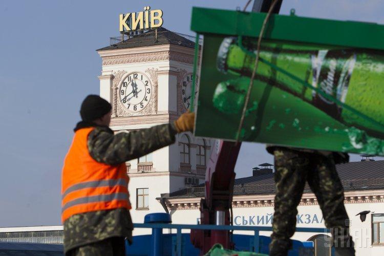 В КГГА рассказали, когда в Киеве не будет МАФов