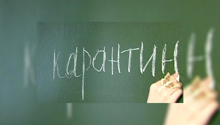 В Киеве среди школьников началась эпидемия гриппа