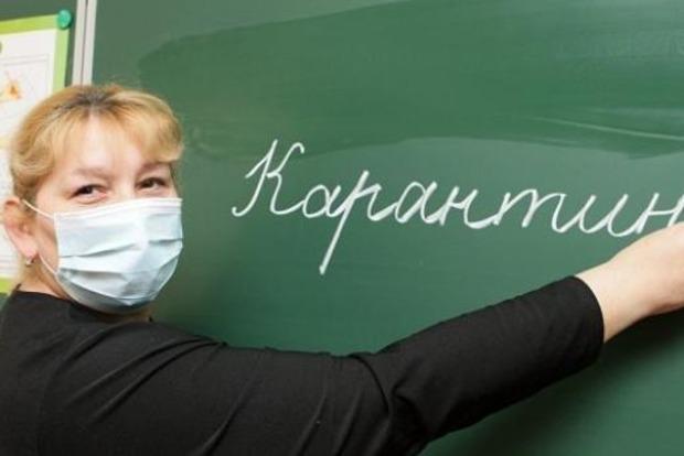 В Киеве на карантин из-за вспышки гриппа закрылись еще 16 школ