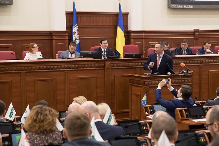 Кличко подвел итоги работы столичной администрации в 2017 году и наметил планы на этот год