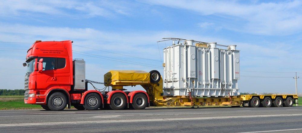 Международные негабаритные перевозки автомобильным транспортом