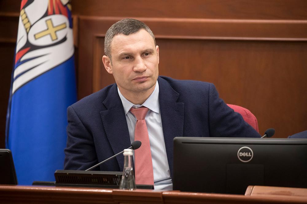 Кличко: Мы увеличили финансирование целевой программы «Забота. Навстречу киевлянам» в 2018 году