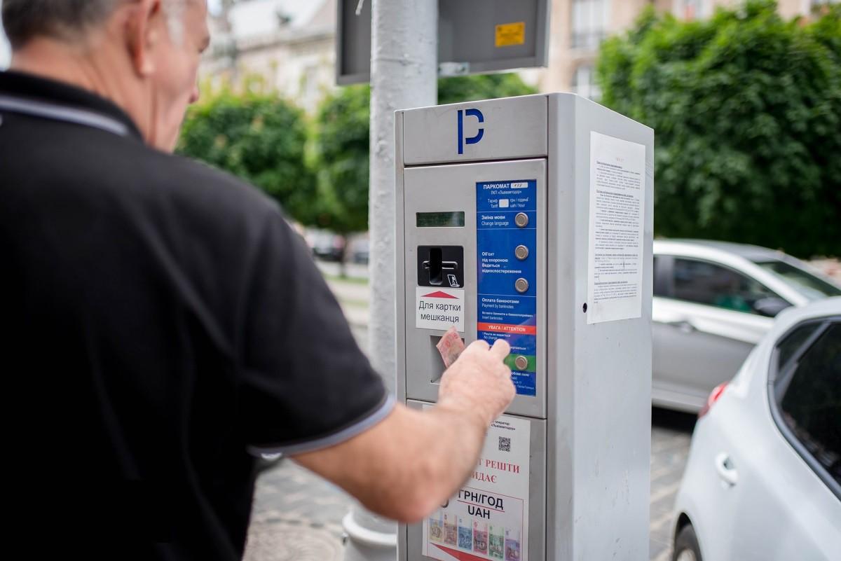 На новые паркоматы в Киеве потратят 10 млн. гривень