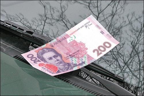 Новые штрафы должны научить киевских водителей платить за парковку