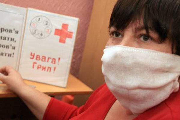 Грипп в Киеве: продлят ли карантин в школах?