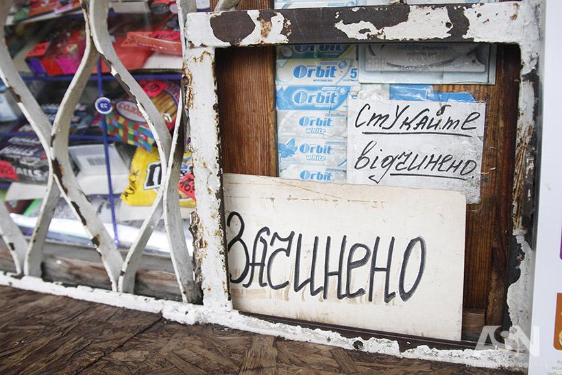 """У Кличко анонсировали новые антиалкогольные """"атаки"""" на МАФы"""