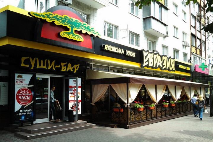 В Киеве закроют ресторан, отравившего своих посетителей