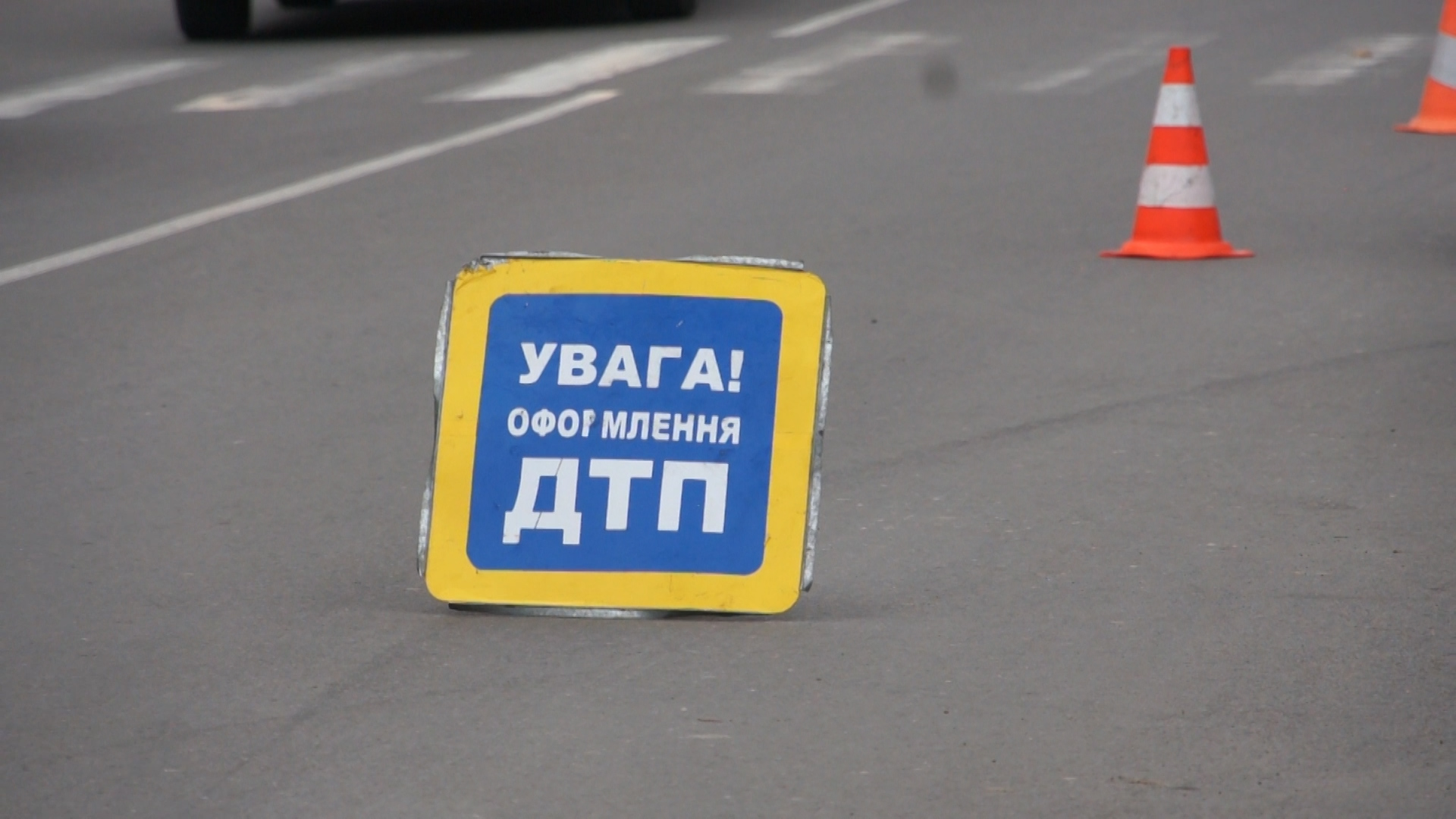 В центре Киева маршрутка попала в ДТП. Пострадала девушка-пассажир