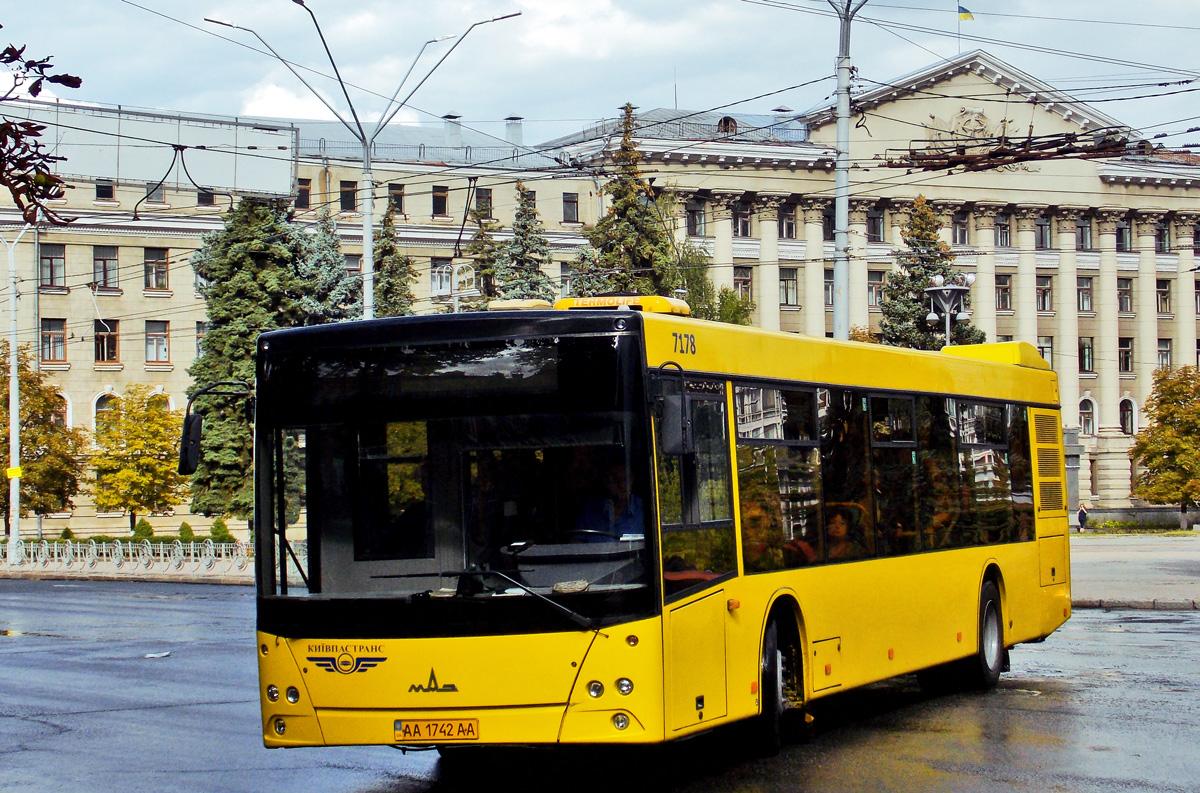 В Киеве подорожает проезд в общественном транспорте