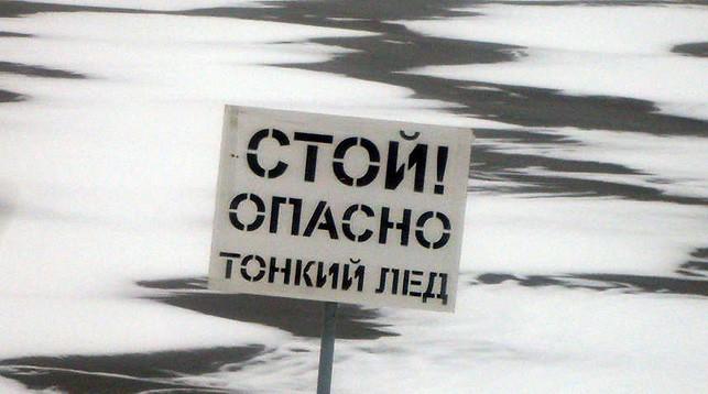 Лед помешал рыбакам спокойно вернуться на берег
