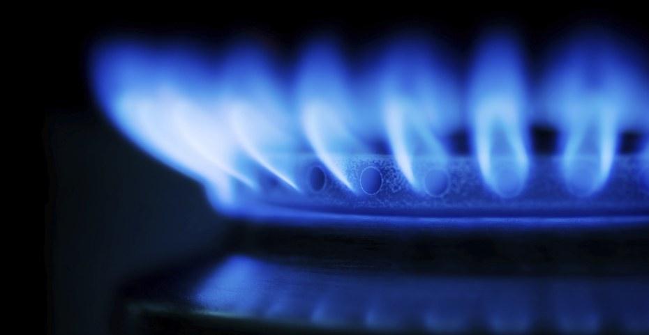 """В """"Киевэнерго"""" решили сэкономить на газе"""