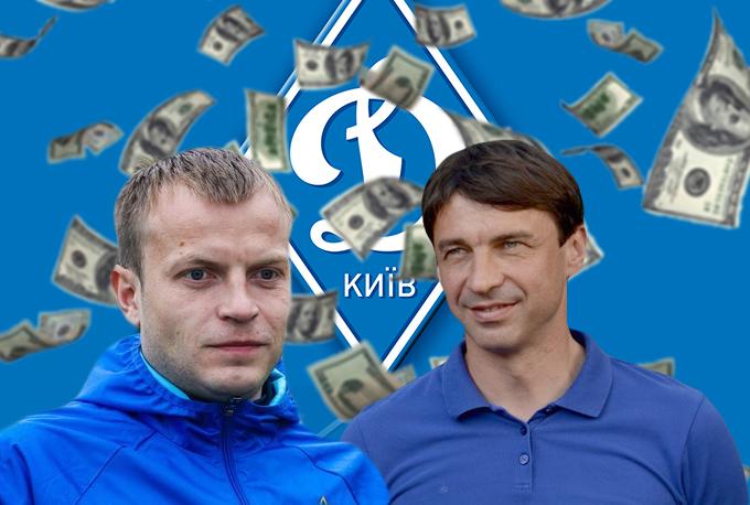 """Футболисты """"Динамо"""" Киев поругались из-за 50 тысяч долларов"""