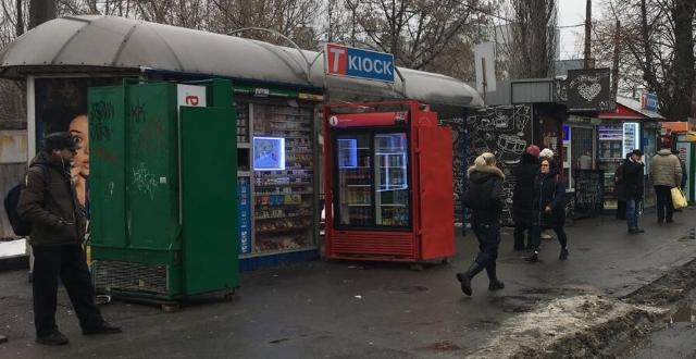 В Киеве станет меньше уличных холодильников с не бесплатным питьем