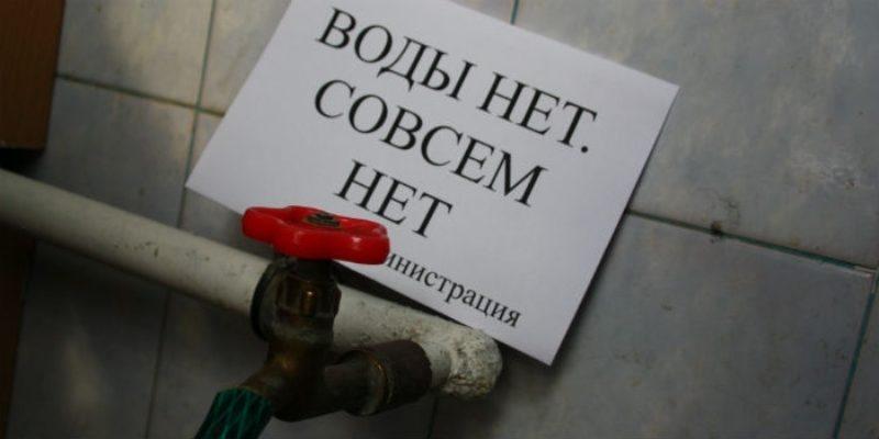 Впервые в Киеве произойдет масштабное отключение водоснабжения