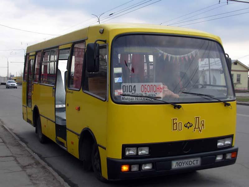 В Киеве запускают лоукост маршрутки