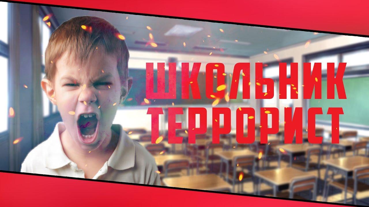 В Киеве малолетний школьник продолжает терроризировать учащихся